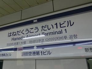 Cimg5389339