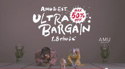 Ultra_mam13