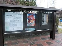 Cimg5606006