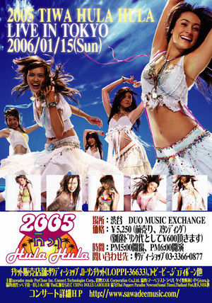 2005tiwa