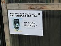 Cimg7158