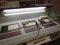 Cimg7399