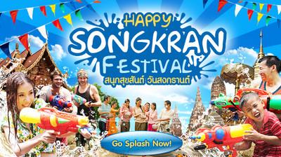 660x370happysongkranfestival2015