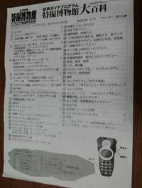 Cimg7842