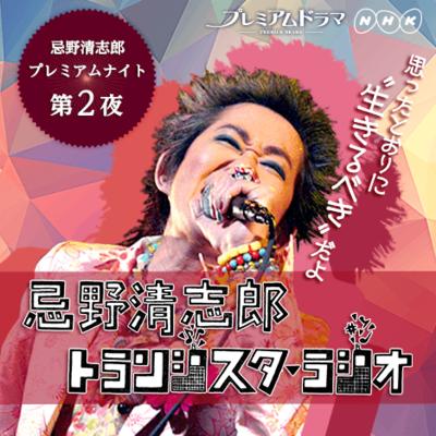 Kiyoshirou