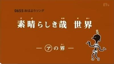 Subarasikikanasekai_anokai_1