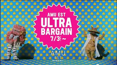 Amu016