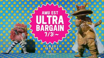 Amu017