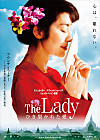 The_lady