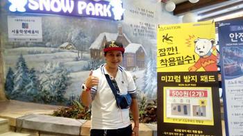 Puikun_in_korea