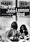 The_day_john_lennon_died