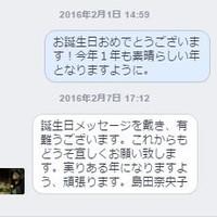 Naoko_shimada_bd_res_2