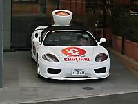 Cimg3409