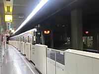 Cimg3444