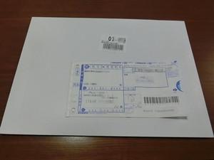 Cimg3552