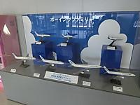 Cimg3638