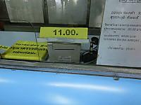 Cimg3909