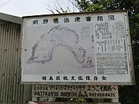 Cimg4795