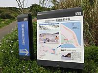Cimg4904