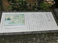 Cimg5065
