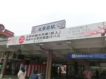 Cimg5146
