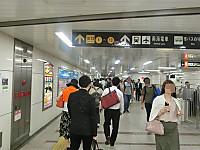 Cimg5810