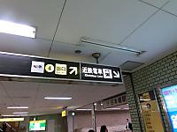 Cimg5870