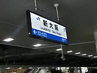 Cimg5886