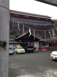 Haiden_of_kumamoto_grand_shrine