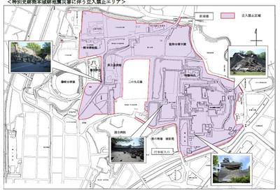 Map_no_entry_kumamoto_c