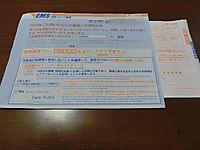 Cimg6810_2
