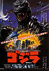Godzilla_84
