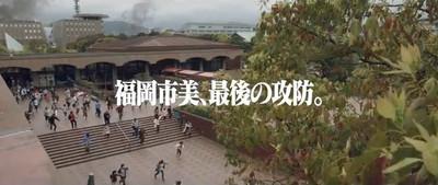 Godzilla_ten_2_2
