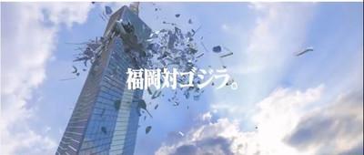 Godzilla_ten_3