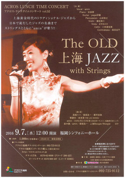 The_old_shanghai_jazz