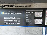 Cimg7186