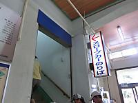 Cimg7446