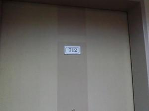 Cimg7974